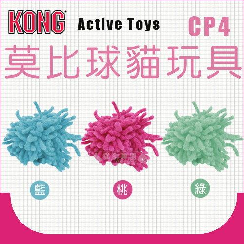 貓狗樂園 KONG~Active Toys~莫比球貓玩具~CP4~110元