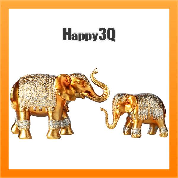 大象擺飾母子象夫妻象客廳玄關招財招福大象辦公室家中擺飾-多款【AAA4054】