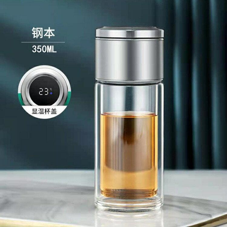 茶水分離杯 雙層玻璃水杯簡約泡茶杯透明耐高溫水杯定