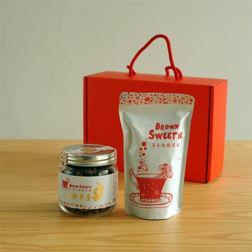 【食在加分手工柴燒黑糖禮盒】台灣老薑玻璃罐裝+原味立袋裝禮盒組 0