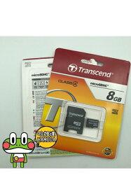 創見 C4 8G 記憶卡