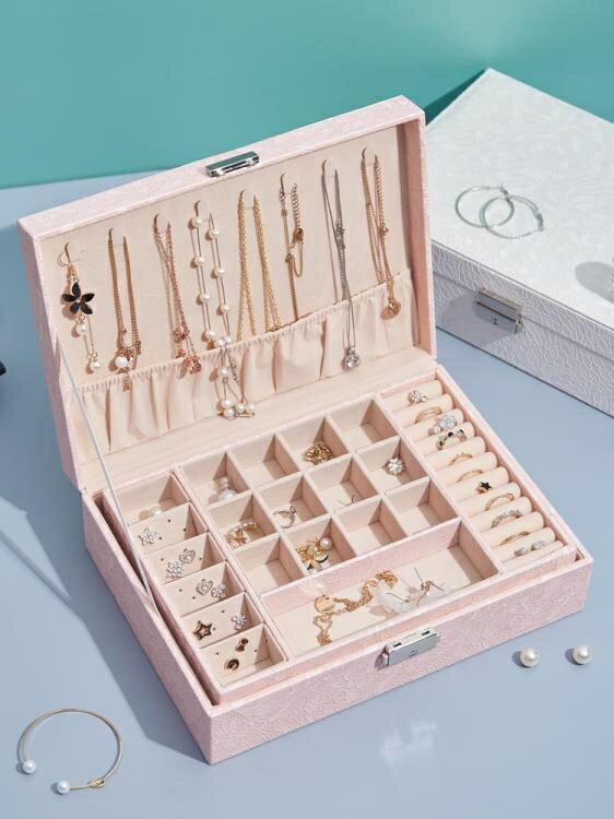 新品上市 限時優惠米斯語雙層大容量飾品收納盒手飾盒耳釘耳環戒指項錬創意首飾盒