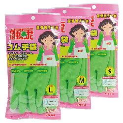 ★2件超值組★楓康 蘆薈手套-L【愛買】