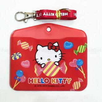 HELLO KITTY 票卡套 悠遊卡套 證件套 織帶閃亮糖果 2卡位 文具 配件 正版日本授權 JustGirl