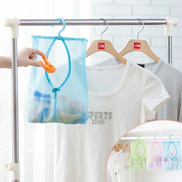 可掛式多用途收納網袋曬衣夾子網袋廚房浴室多用掛袋【庫奇小舖】