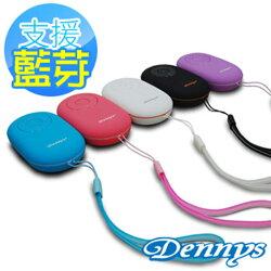 【Dennys】SD/MP3藍牙自拍迷你隨身音響喇叭(BL-07)
