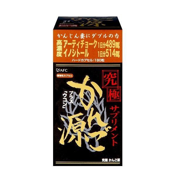 AFC宇勝淺山究極甘援膠囊180粒盒◆德瑞健康家◆