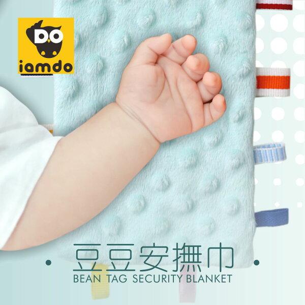 PUKU藍色企鵝-LoDo豆豆安撫巾