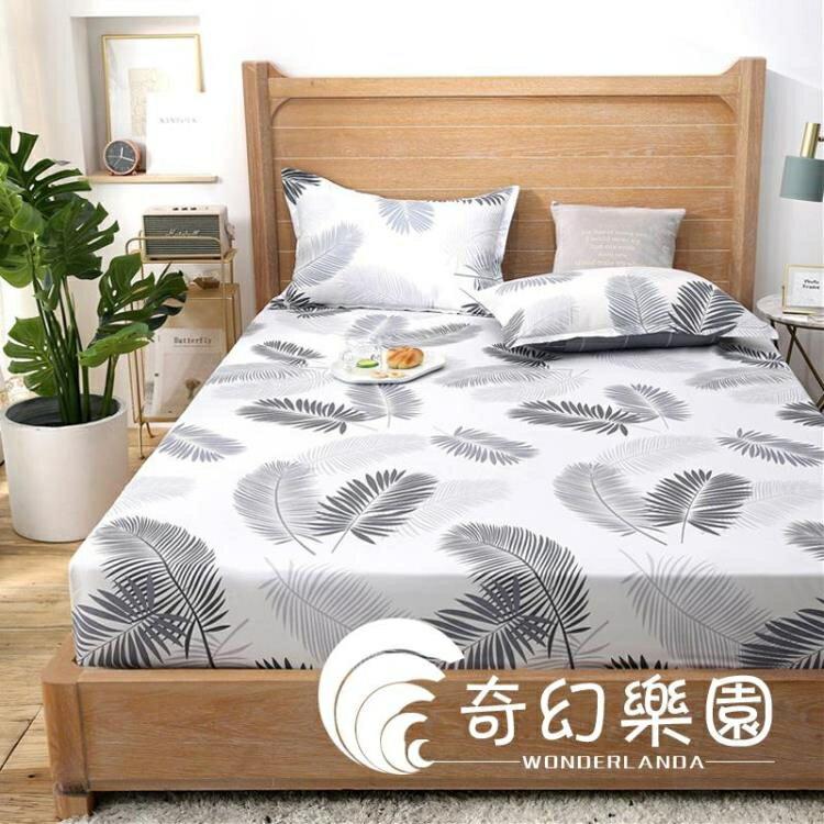 床包組-簡約網紅床笠單件防塵床套1.2m1.5米1.8床墊保護套防滑床罩