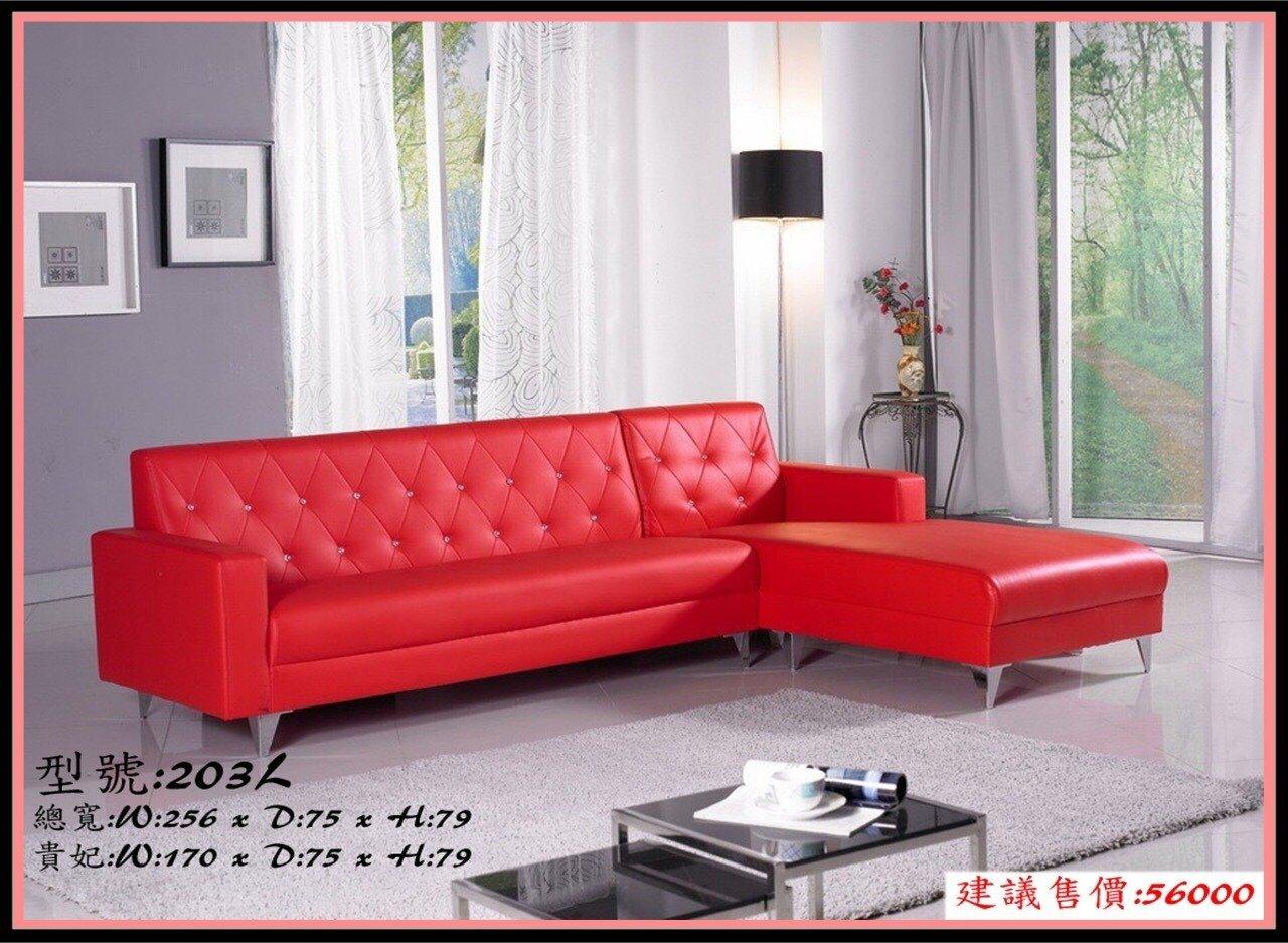 【石川家居】SA-01 巧鑽L型沙發 可換色 台灣製造 台中以北搭配車趟免運 #101系列之203