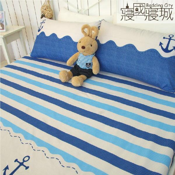 雙人床包(含枕套)蔚藍海軍【簡約線條、觸感升級、SGS檢驗通過】 # 寢國寢城 #磨毛 4