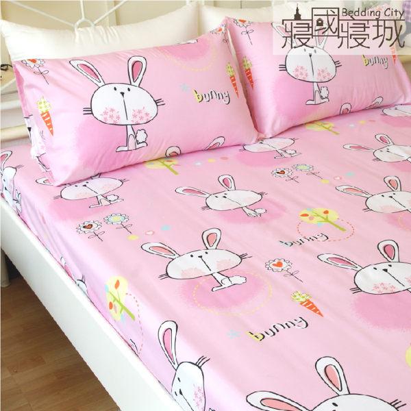 雙人床包(含枕套) PINK BUNNY粉紅兔【親膚柔軟、觸感升級、SGS檢驗通過】 # 寢國寢城 #磨毛 2