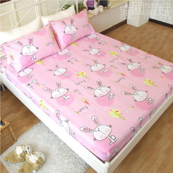 雙人床包(含枕套) PINK BUNNY粉紅兔【親膚柔軟、觸感升級、SGS檢驗通過】 # 寢國寢城 #磨毛 3