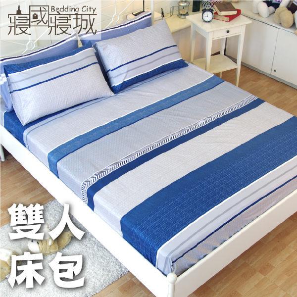 雙人床包(含枕套) 多款花色可挑選【台灣製造、親膚柔軟、觸感升級、SGS檢驗通過】 # 寢國寢城 0