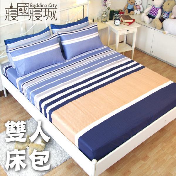 雙人床包(含枕套) 多款花色可挑選【台灣製造、親膚柔軟、觸感升級、SGS檢驗通過】 # 寢國寢城 1