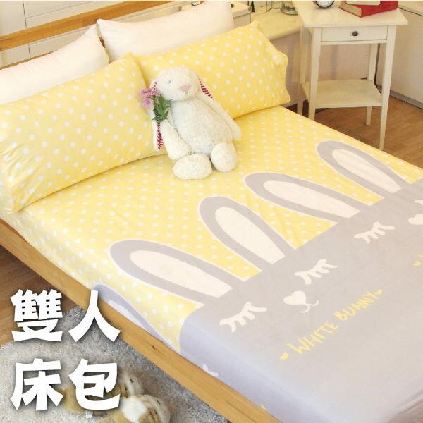 雙人床包(含枕套) 多款花色可挑選【台灣製造、親膚柔軟、觸感升級、SGS檢驗通過】 # 寢國寢城 2