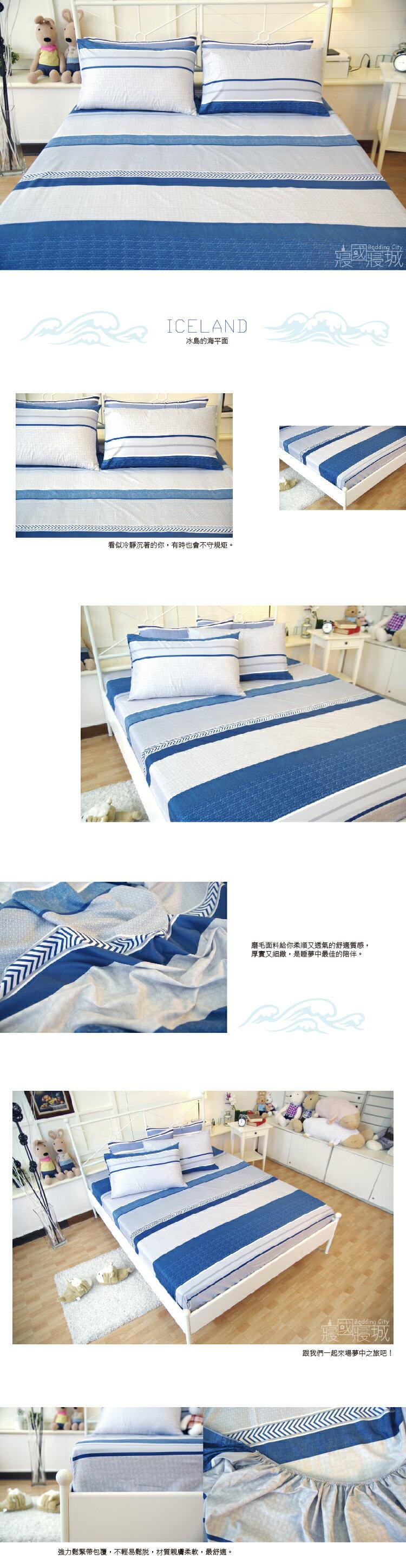 雙人床包(含枕套) 多款花色可挑選【台灣製造、親膚柔軟、觸感升級、SGS檢驗通過】 # 寢國寢城 3