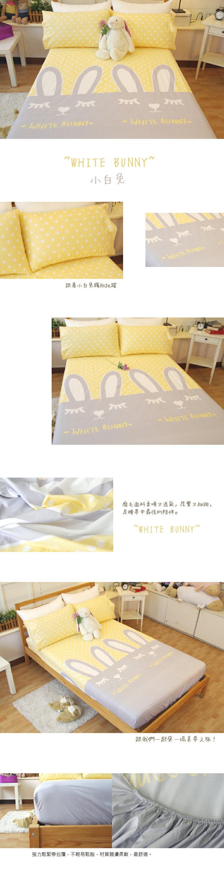 雙人床包(含枕套) 多款花色可挑選【台灣製造、親膚柔軟、觸感升級、SGS檢驗通過】 # 寢國寢城 7