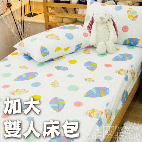 加大雙人床包(含枕套)-多款花色可挑選【超細纖維、觸感升級、SGS檢驗通過】 # 寢國寢城 3