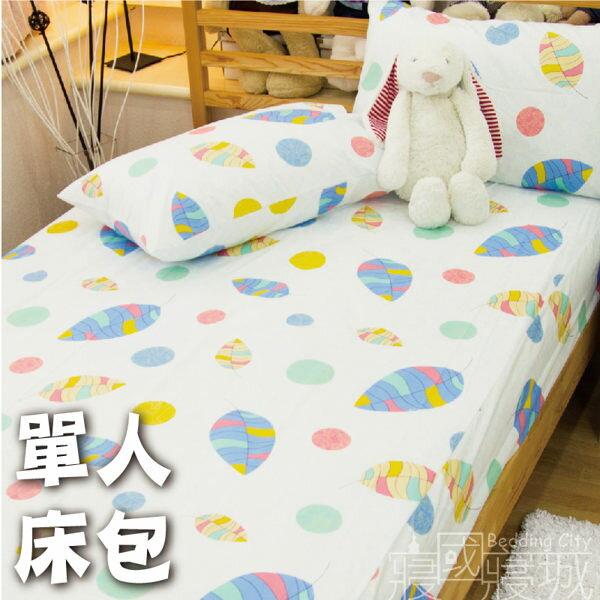 單人床包(含枕套)-多款花色可挑選【超細纖維、飽滿色彩、觸感升級、SGS檢驗通過】 # 寢國寢城 4