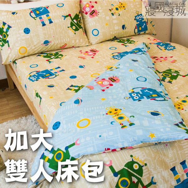 加大雙人床包+被套/100%精梳棉-多款花色可挑選【大鐘印染、台灣製造】 #精梳純綿 0