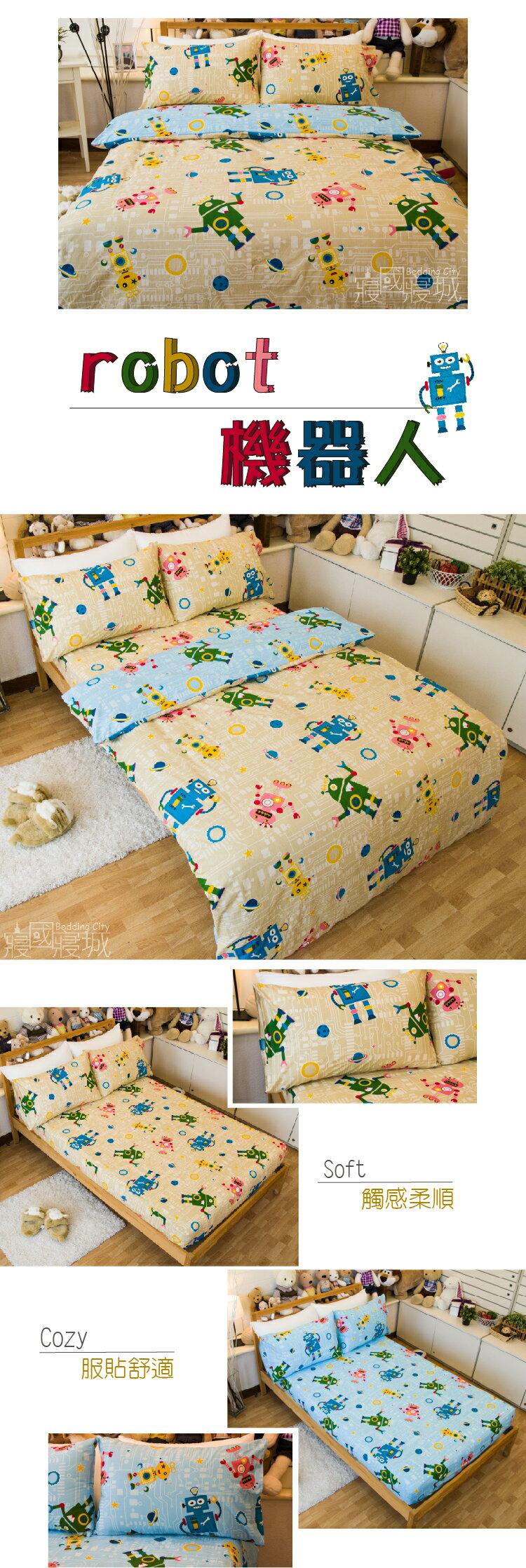 加大雙人床包+被套/100%精梳棉-多款花色可挑選【大鐘印染、台灣製造】 #精梳純綿 5