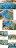 單人床包+被套/100%精梳棉-多款花色可挑選【大鐘印染、台灣製造】 #精梳純綿 6