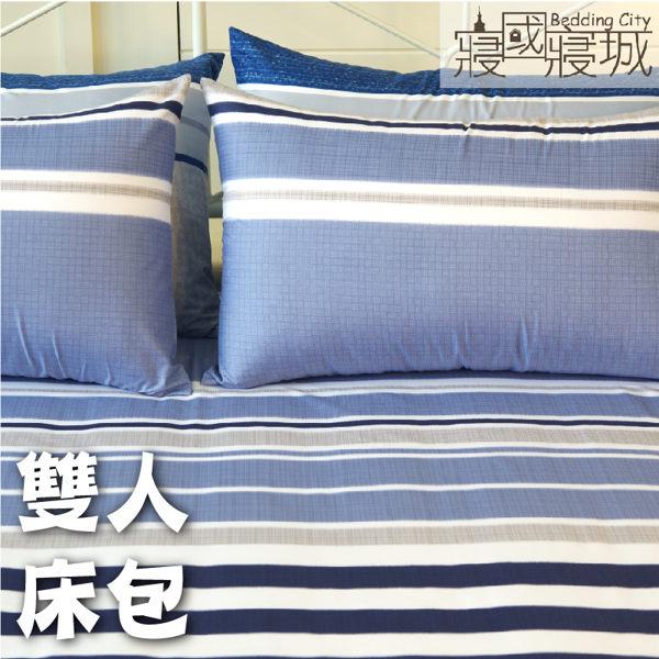 雙人床包(含枕套) EDINBURGH 愛丁堡的序曲【簡約線條、觸感升級、SGS檢驗通過】 # 寢國寢城 1