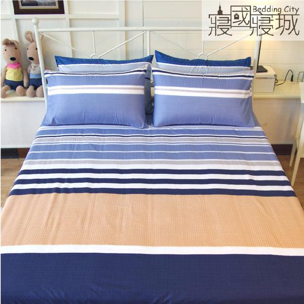 雙人床包(含枕套) EDINBURGH 愛丁堡的序曲【簡約線條、觸感升級、SGS檢驗通過】 # 寢國寢城 3