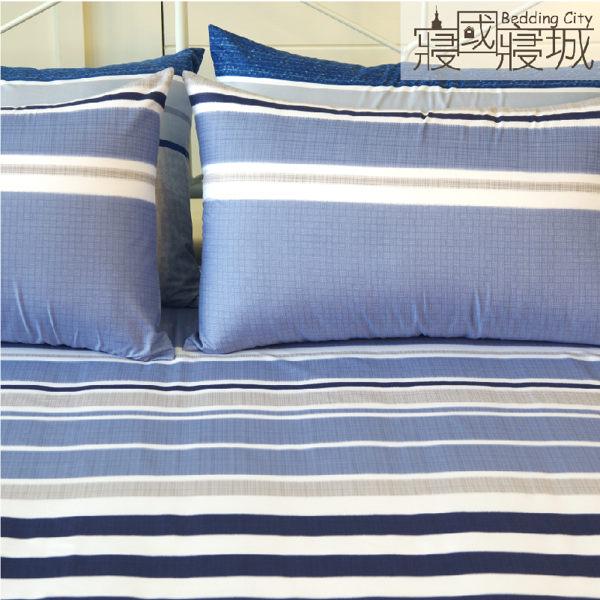 雙人床包(含枕套) EDINBURGH 愛丁堡的序曲【簡約線條、觸感升級、SGS檢驗通過】 # 寢國寢城 5