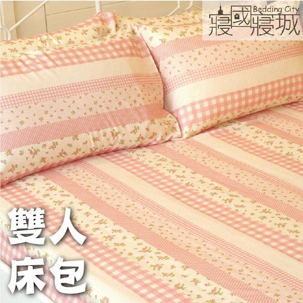 雙人床包(含枕套) 田園小花 #草莓 #藍莓【觸感升級、SGS檢驗通過】 # 寢國寢城 0