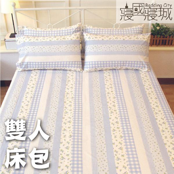 雙人床包(含枕套) 田園小花 #草莓 #藍莓【觸感升級、SGS檢驗通過】 # 寢國寢城 1