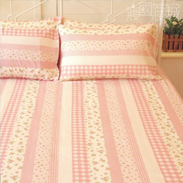 雙人床包(含枕套) 田園小花 #草莓 #藍莓【觸感升級、SGS檢驗通過】 # 寢國寢城 2