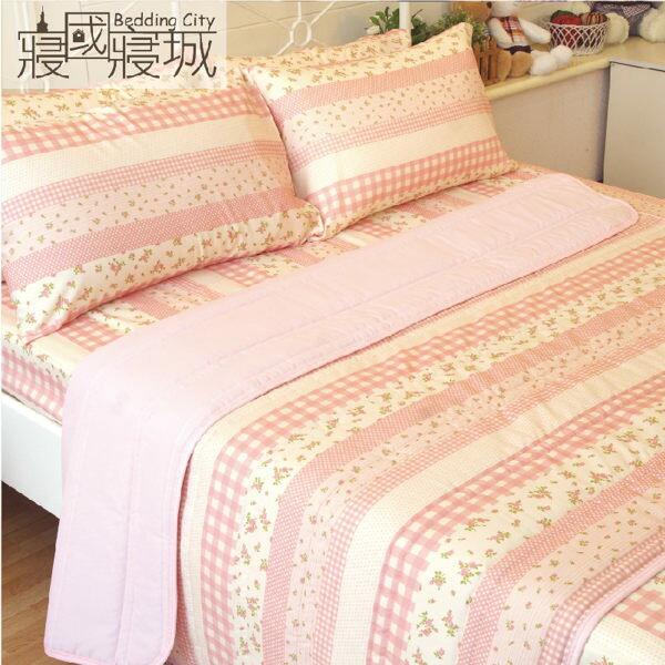 加大雙人床包涼被四件組 田園小花 #草莓 #藍莓【SGS檢驗、台灣製造】#寢國寢城 2