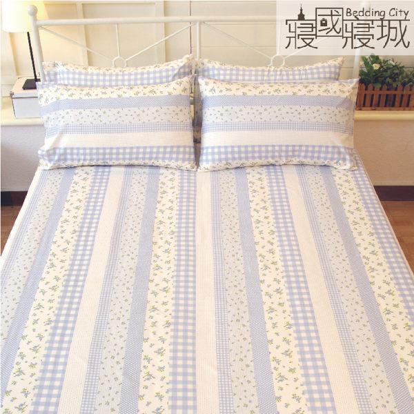 加大雙人床包涼被四件組 田園小花 #草莓 #藍莓【SGS檢驗、台灣製造】#寢國寢城 8