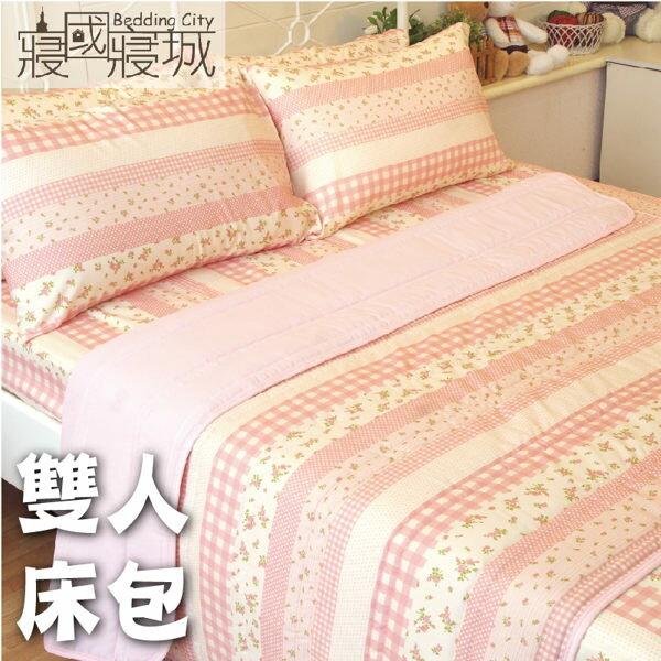 雙人床包涼被四件組 田園小花-#草莓 #藍莓【SGS檢驗、台灣製造】# 寢國寢城