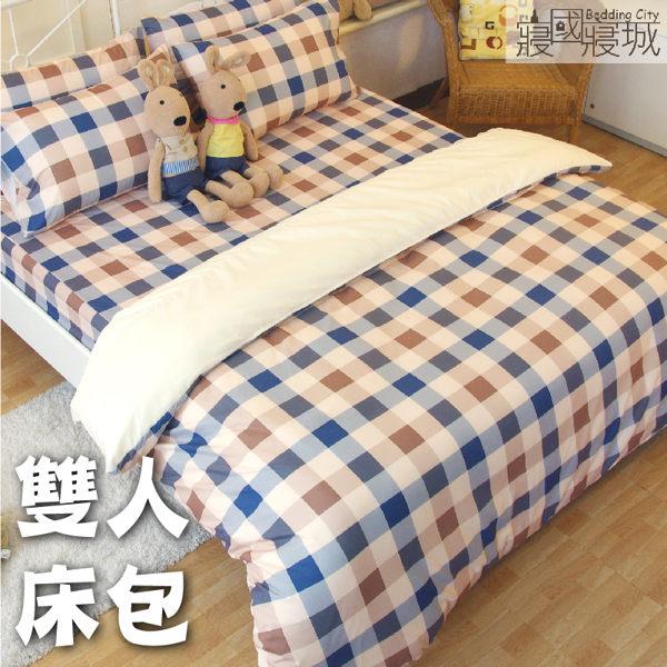 雙人床包被套四件組 英式格紋 #咖啡藍 #豆粉藍【精典格紋、觸感升級、SGS檢驗通過】 # 寢國寢城 0