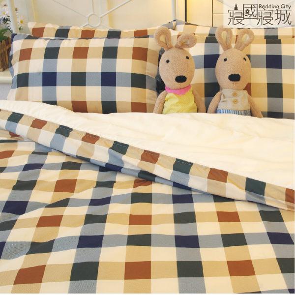 單人床包(含枕套) 英式格紋 #咖啡藍 #豆粉藍【精典格紋、觸感升級、SGS檢驗通過】 # 寢國寢城 1
