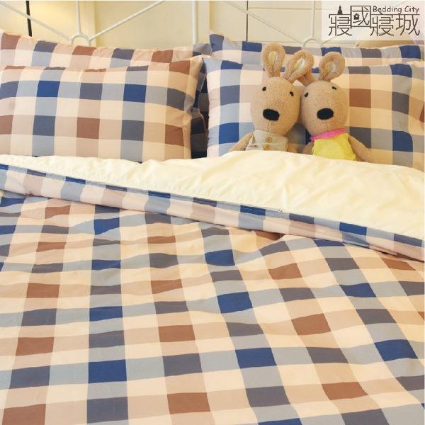 單人床包(含枕套) 英式格紋 #咖啡藍 #豆粉藍【精典格紋、觸感升級、SGS檢驗通過】 # 寢國寢城 3