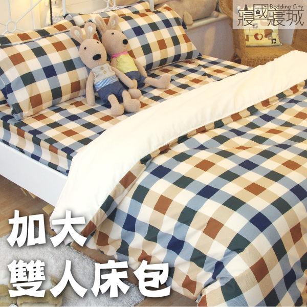 加大雙人床包(含枕套) 英式格紋 #咖啡藍 #豆粉藍【精典格紋、觸感升級、SGS檢驗通過】 # 寢國寢城 0