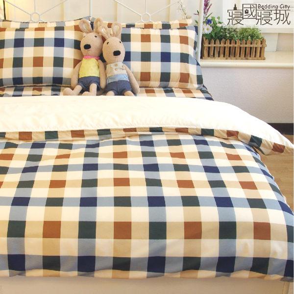 加大雙人床包(含枕套) 英式格紋 #咖啡藍 #豆粉藍【精典格紋、觸感升級、SGS檢驗通過】 # 寢國寢城 1