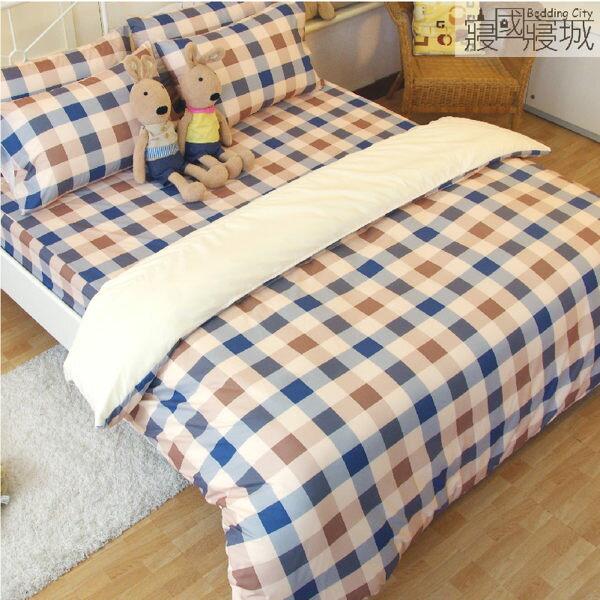 加大雙人床包(含枕套) 英式格紋 #咖啡藍 #豆粉藍【精典格紋、觸感升級、SGS檢驗通過】 # 寢國寢城 5