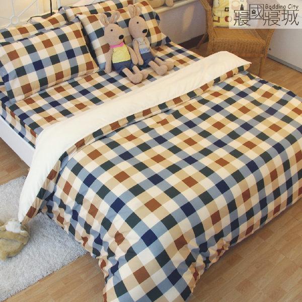 單人床包被套三件組 英式格紋 #咖啡藍 #豆粉藍【精典格紋、觸感升級、SGS檢驗通過】 # 寢國寢城 1