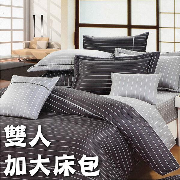 加大雙人7件式床罩組 (夜的天際線)【專櫃精品、100%純綿、台灣製】# 寢國寢城 0