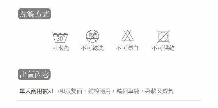 單人兩用被-機器人-【精梳純棉、觸感升級】大鐘印染、台灣製造 # 寢國寢城 5