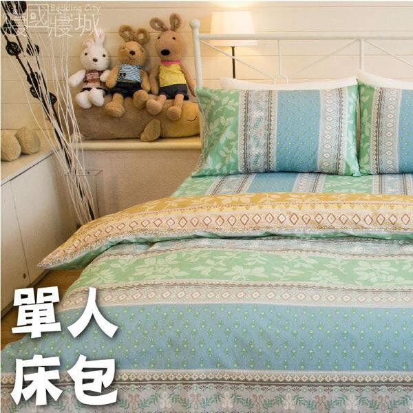 /100%精梳棉-單人床包被套三件組 法國莊園【大鐘印染、台灣製造】#精梳純綿 0