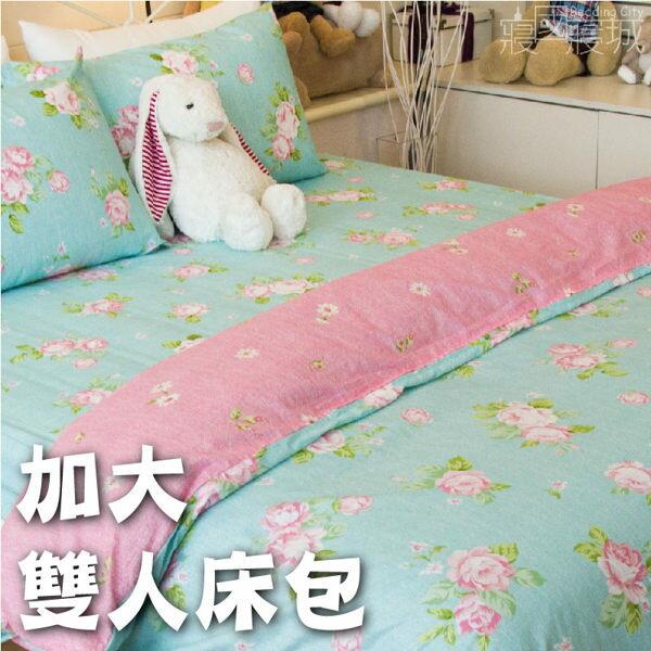 精梳棉-春天的氣息加大雙人床包組 #綠色玫瑰花【大鐘印染、台灣製造】#精梳純綿 0