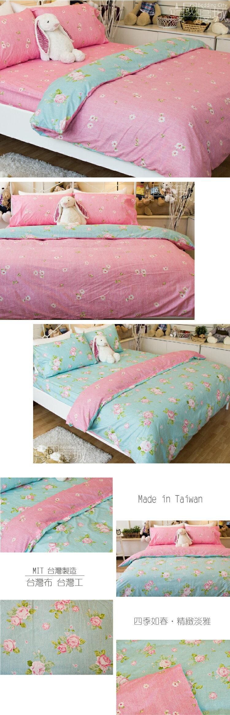 精梳棉-春天的氣息加大雙人床包組 #綠色玫瑰花【大鐘印染、台灣製造】#精梳純綿 2