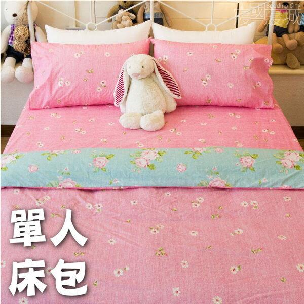 100%精梳棉-單人床包兩件組 春天的氣息#粉色小花【大鐘印染、台灣製造】#精梳純綿 0