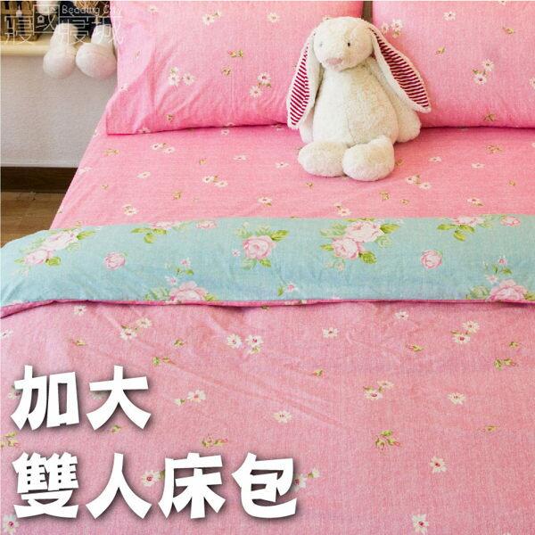 精梳棉-加大雙人床包組 春天的氣息【大鐘印染、台灣製造】#精梳純綿 0